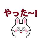 ミニうさ4 (大きめ文字)(個別スタンプ:11)