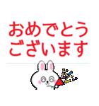 ミニうさ4 (大きめ文字)(個別スタンプ:12)