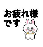 ミニうさ4 (大きめ文字)(個別スタンプ:13)