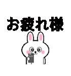 ミニうさ4 (大きめ文字)(個別スタンプ:14)