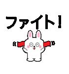 ミニうさ4 (大きめ文字)(個別スタンプ:15)