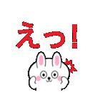 ミニうさ4 (大きめ文字)(個別スタンプ:17)