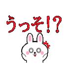 ミニうさ4 (大きめ文字)(個別スタンプ:18)
