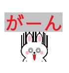ミニうさ4 (大きめ文字)(個別スタンプ:19)