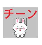 ミニうさ4 (大きめ文字)(個別スタンプ:20)