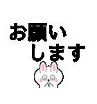 ミニうさ4 (大きめ文字)(個別スタンプ:21)