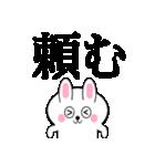 ミニうさ4 (大きめ文字)(個別スタンプ:23)