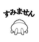 ミニうさ4 (大きめ文字)(個別スタンプ:25)