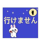 ミニうさ4 (大きめ文字)(個別スタンプ:26)