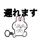 ミニうさ4 (大きめ文字)(個別スタンプ:27)