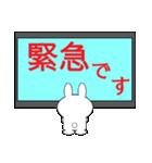 ミニうさ4 (大きめ文字)(個別スタンプ:29)