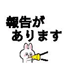 ミニうさ4 (大きめ文字)(個別スタンプ:30)