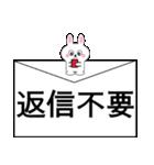 ミニうさ4 (大きめ文字)(個別スタンプ:32)