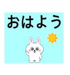 ミニうさ4 (大きめ文字)(個別スタンプ:33)