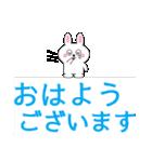 ミニうさ4 (大きめ文字)(個別スタンプ:34)