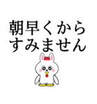 ミニうさ4 (大きめ文字)(個別スタンプ:35)