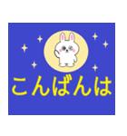 ミニうさ4 (大きめ文字)(個別スタンプ:36)