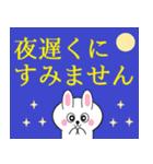 ミニうさ4 (大きめ文字)(個別スタンプ:37)