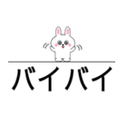 ミニうさ4 (大きめ文字)(個別スタンプ:39)