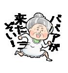 ババア用スタンプ(個別スタンプ:01)