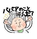 ババア用スタンプ(個別スタンプ:02)