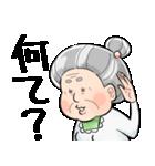 ババア用スタンプ(個別スタンプ:03)