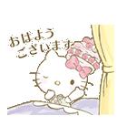 ハローキティ×スクレ・ラデュレ(個別スタンプ:21)