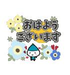 かわいいエルフ 敬語スタンプ vol.2 北欧風(個別スタンプ:01)