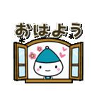 かわいいエルフ 敬語スタンプ vol.2 北欧風(個別スタンプ:02)