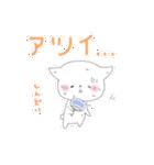 ポチっとぽちお(個別スタンプ:02)