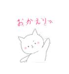ポチっとぽちお(個別スタンプ:05)