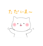 ポチっとぽちお(個別スタンプ:06)