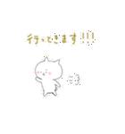 ポチっとぽちお(個別スタンプ:07)
