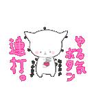 ポチっとぽちお(個別スタンプ:09)