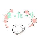 ポチっとぽちお(個別スタンプ:11)