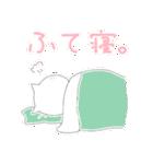 ポチっとぽちお(個別スタンプ:13)