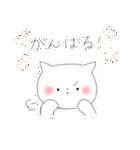 ポチっとぽちお(個別スタンプ:18)