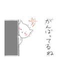 ポチっとぽちお(個別スタンプ:19)