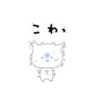 ポチっとぽちお(個別スタンプ:20)