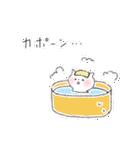 ポチっとぽちお(個別スタンプ:23)