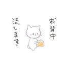 ポチっとぽちお(個別スタンプ:24)