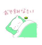 ポチっとぽちお(個別スタンプ:25)