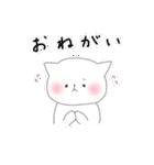 ポチっとぽちお(個別スタンプ:27)