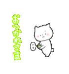 ポチっとぽちお(個別スタンプ:28)