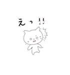 ポチっとぽちお(個別スタンプ:29)