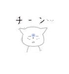 ポチっとぽちお(個別スタンプ:35)