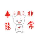 ポチっとぽちお(個別スタンプ:36)
