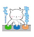 ポチっとぽちお(個別スタンプ:37)