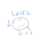 ポチっとぽちお(個別スタンプ:39)