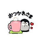 うごく♪心くばりペンギン 連絡ver.(個別スタンプ:01)